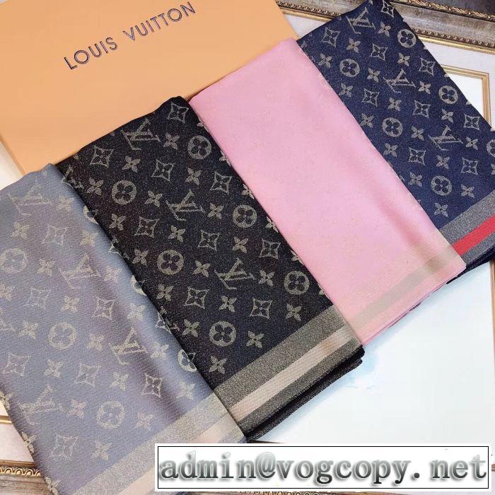 大流行中 ルイ ヴィトン LOUIS VUITTON 上品キレイ 4色可選 スカーフ 保温性の高い