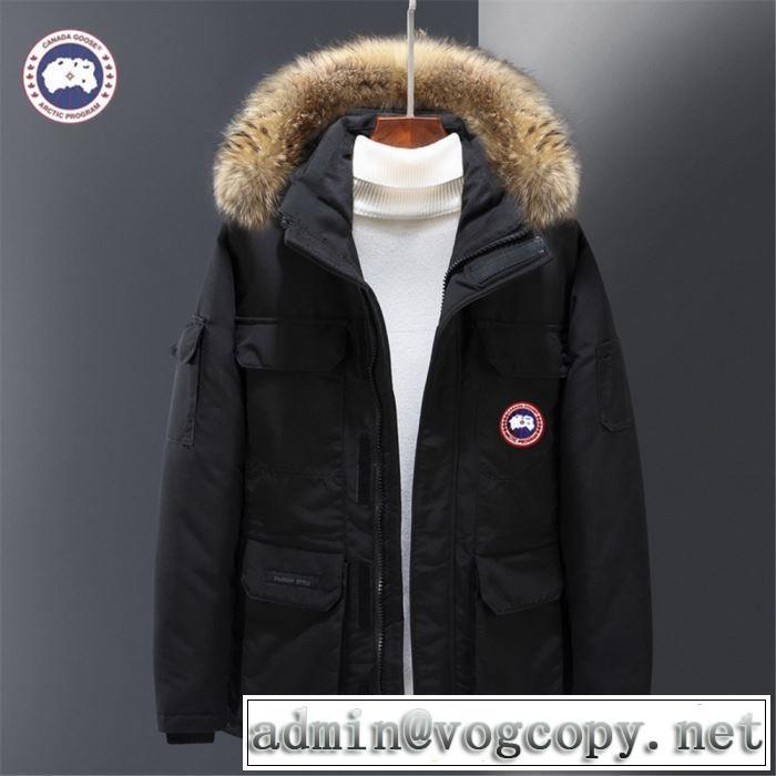 2019トレンド秋冬おすすめ安い カナダグースお洒落で秋冬注目トレンド Canada Goose 2色可選 ダウンジャケット