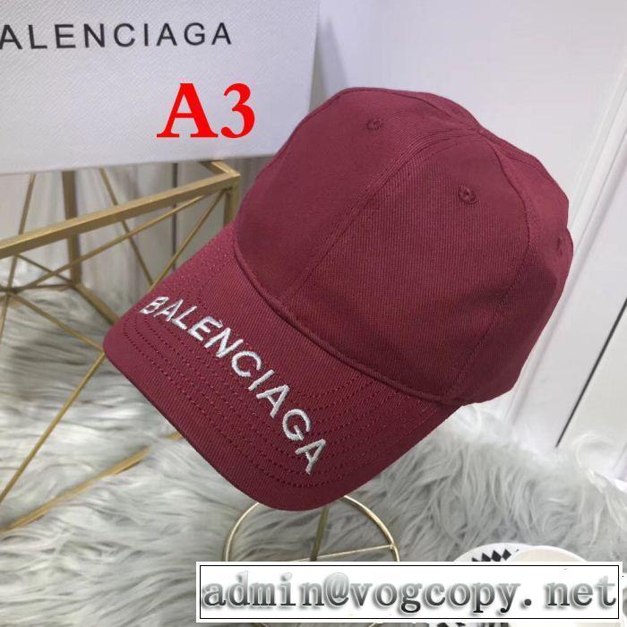 キャップ  お洒落で人気アイテム バレンシアガ  新作を取り上げ BALENCIAGA 多色可選 人気ブランド新作