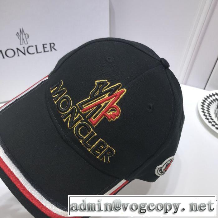 毎年大人気!2019 ニット帽/ニットキャップ 3色可選 モンクレール MONCLER なぜか大人気! 高品質
