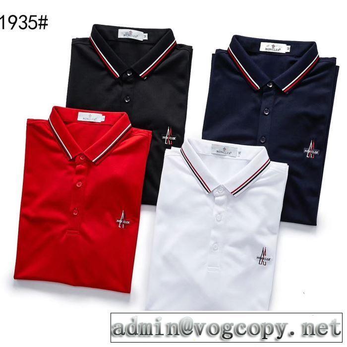 夏おすすめ人気ブランドアイテム 4色可選 Tシャツ/半袖  2019SS モンクレール MONCLER 知的な夏のスタイル