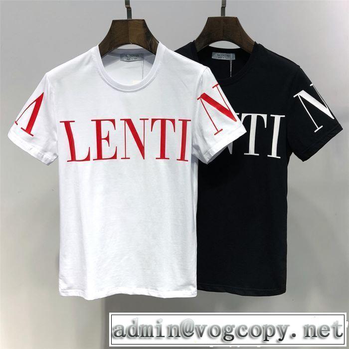 2色可選 2019年春夏シーズンの人気 クールな印象を引き立て ヴァレンティノ VALENTINO Tシャツ/ティーシャツ