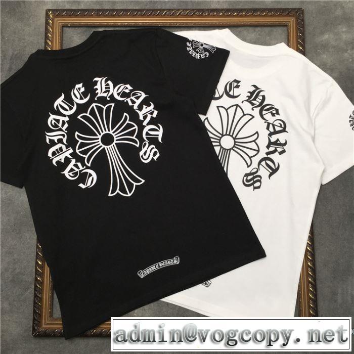 半袖Tシャツ ストリート感あふれ 2色可選 クロムハーツ 普段使いにも最適なアイテム CHROME HEARTS