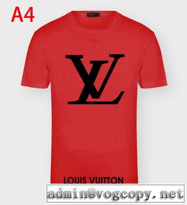 おしゃれな人が持っている ルイ ヴィトン 多色可選 1点限り!VIPセール LOUIS VUITTON 半袖Tシャツおしゃれ刷新に役立つ